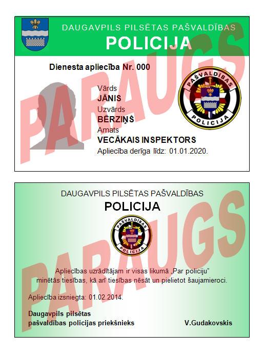Daugavpils pilsētas pašvaldības policijas dienesta apliecības paraugs